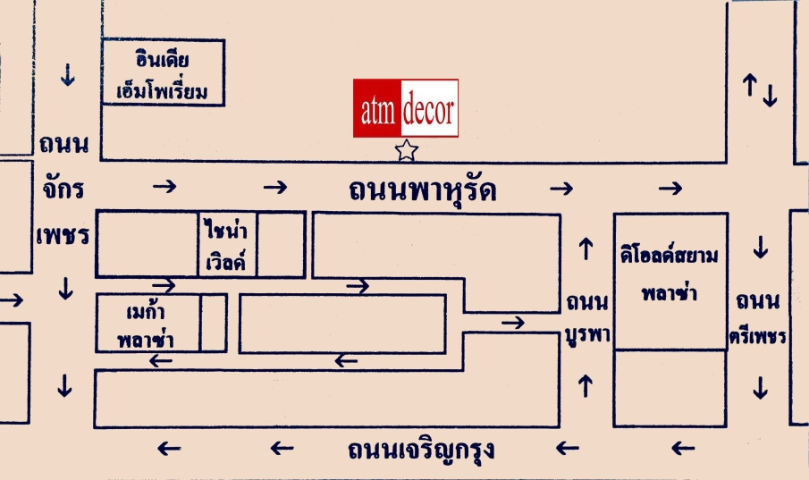 ATM Decor ร้านผ้าม่าน พาหุรัด