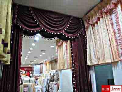 ผ้าทำม่าน ผ้าตัดเย็บม่าน ผ้าม่านสวย พาหุรัด คุณภาพเกรด เอ ราคาถูก ร้านขายผ้าทำม่าน