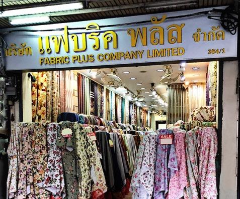 บริษัทขายผ้าทำม่าน ผ้าตัดม่าน ผ้าทำผ้าม่าน ผ้าตัดผ้าม่าน ผ้าสำหรับแต่งบ้าน