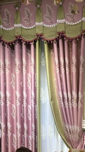 ผ้าม่านสีชมพู สวยงาม