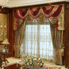 ผ้าโปร่งลายปัก สีทองและแดง
