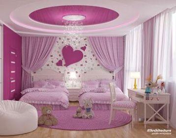 ผ้าม่าน สีชมพู ติดตั้งผ้าม่านสูงๆ ทำให้ห้องดูสูงใหญ่