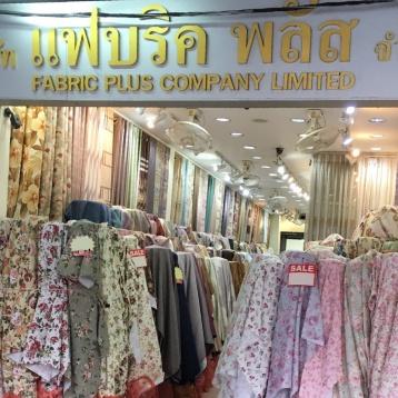 บริษัทขายผ้า แฟบริค พลัส มีหน้าร้านอยู่ถนนพาหุรัด แหล่งค้าขายผ้าประเทศไทย